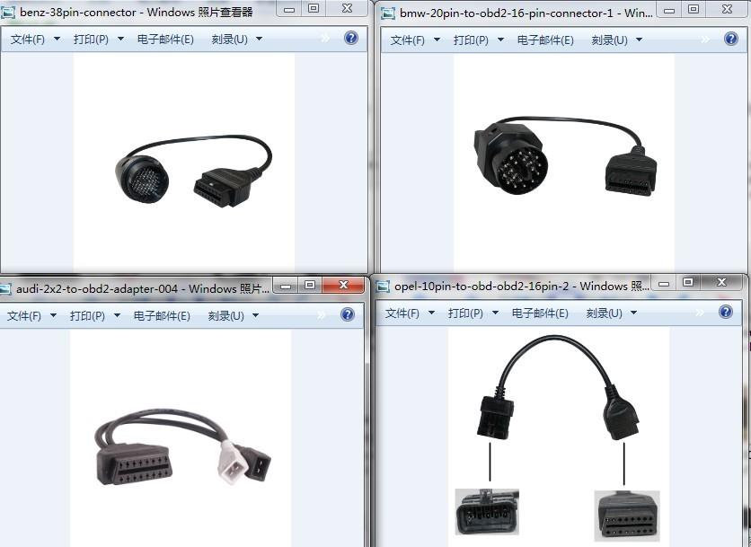 China Lotus Trading Co ,Ltd-Car Diagnostic Tool